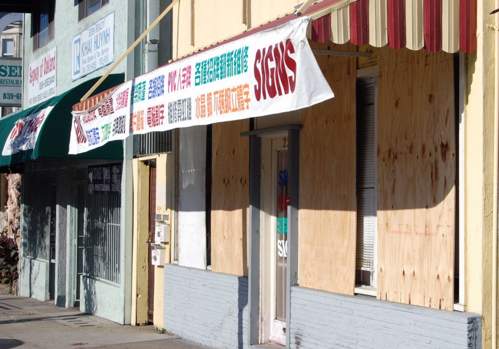 Boarded up storefront